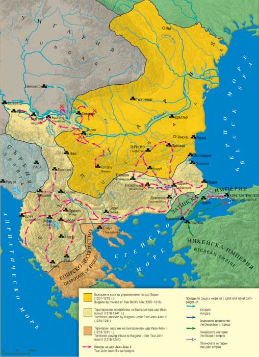 histoty bulgaria A short history of bulgaria by tim lambert ancient bulgaria from about 400 bc a race called the thracians lived in parts of what is now bulgaria.
